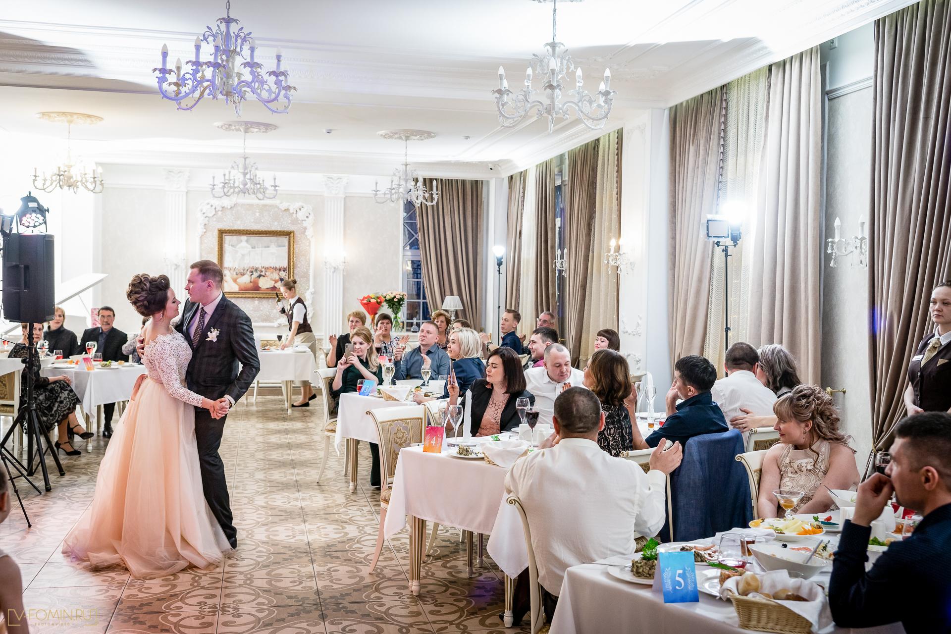 только портят мастер классы фотографов иркутск представлены транцевые